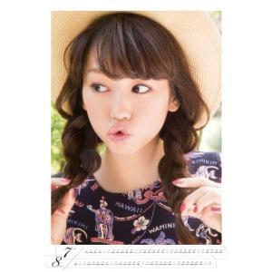桐谷美玲 2014カレンダー...