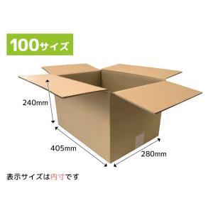 ダンボール箱 100サイズ 段ボール 引越し 購入 梱包 405x280x240mm(B4)|new-pack