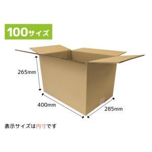ダンボール箱 100サイズ 段ボール 引越し 購入 梱包 400x285x265mm(岡3)|new-pack