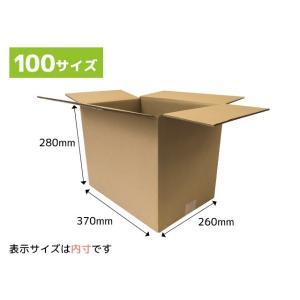 ダンボール箱 100サイズ 段ボール 引越し 購入 梱包 370x260x280mm(E2)|new-pack