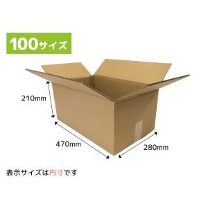 ダンボール箱 100サイズ 段ボール 引越し 購入 梱包 470x280x210mm(GP2)|new-pack