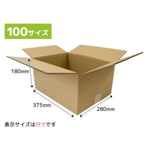 ダンボール箱 100サイズ 段ボール 引越し 購入 梱包 375x280x180mm(GP1)|new-pack