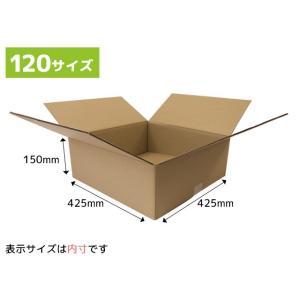 ダンボール箱 120サイズ 段ボール 引越し 購入 梱包 425x425x150mm(F1) new-pack