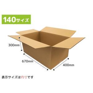 ダンボール箱 140サイズ(ダンボール・段ボール...の商品画像