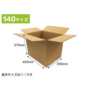 ダンボール箱 140サイズ 段ボール 引越し 購入 梱包 465x350x370mm(KK) new-pack