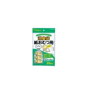 消臭袋 紙おむつ(ベビー)用 20枚入り×60パック|new-pack