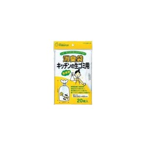消臭袋 キッチンの生ゴミ用 20枚入り×60パック|new-pack
