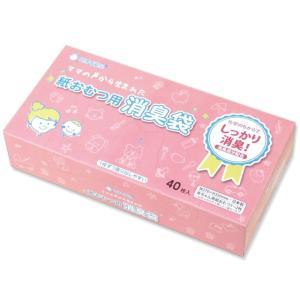 消臭袋 紙おむつ用BOX 40枚入り×10パック|new-pack