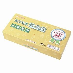消臭袋 生ゴミ用BOX 40枚入り×10パック|new-pack