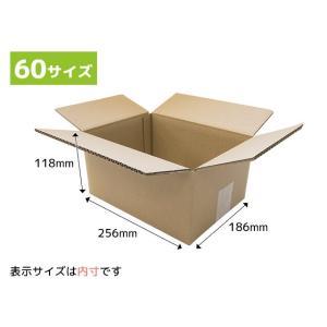 ダンボール箱 60サイズ 160枚 段ボール 引越し 購入 梱包 送料無料 (256x186x118mm)|new-pack