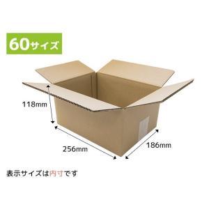 ダンボール箱 60サイズ 60枚 段ボール 引越し 購入 梱包 送料無料 (256x186x118mm)|new-pack