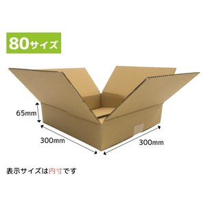 ダンボール箱 80サイズ 段ボール 引越し 購入 梱包 300x300x65mm(SA6) new-pack