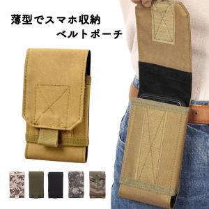 ベルトポーチ メンズ 小型 スマホ  小さい 仕事 ミニ iphone12 おしゃれ スマホポーチ ...