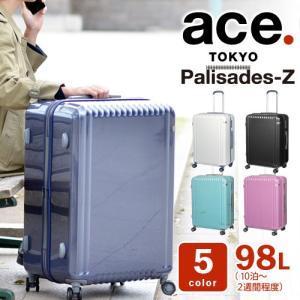 ace.!素材とカラーの美しさが際立つ鏡面仕上げのスーツケース ≪送料無料≫ 商品:palisade...