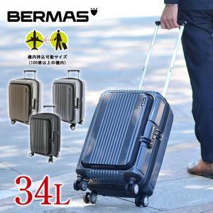 スーツケース キャリー ハード 旅行 バーマス BERMAS...