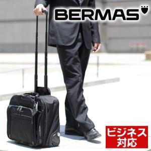 スーツケース キャリー ハード 旅行かばん バーマス BERMAS スーツケース 60428