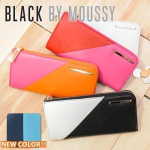 ブラックバイマウジー BLACK BY MOUSSY L字ファスナー長財布 GLOIRE グロワール 5450013 レディース ブランド|newbag-w