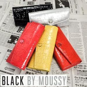 ブラックバイマウジー BLACK BY MOUSSY 財布 レディース 長財布 TIER ティア 5450021 ブランド|newbag-w