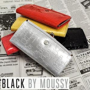 ブラックバイマウジー BLACK BY MOUSSY がま口長財布 TIER ティア 5450023 レディース ブランド|newbag-w