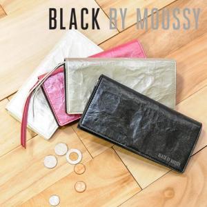 ブラックバイマウジー BLACK BY MOUSSY 長財布 EXELLENT エクセラン 5450050 レディース ブランド|newbag-w