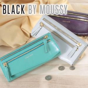 ブラックバイマウジー BLACK BY MOUSSY 長財布 ZIP ジップ 5450071 レディース ブランド|newbag-w
