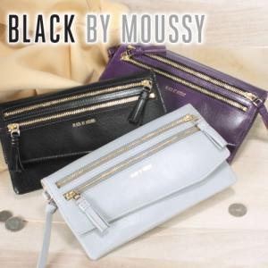 ブラックバイマウジー BLACK BY MOUSSY 長財布 ZIP ジップ 5450073 レディース ブランド|newbag-w
