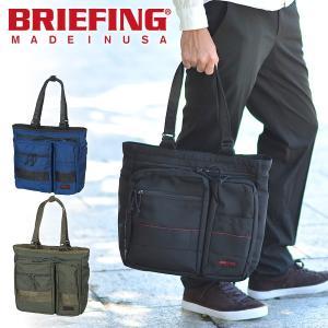 ブリーフィング BRIEFING ビジネスバッグ トートバッグ トール メンズ レディース brf300219 newbag-w