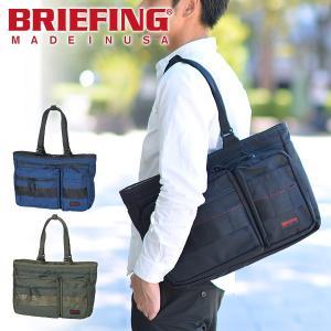 ブリーフィング BRIEFING ビジネスバッグ トートバッグ ワイド メンズ レディース brf301219 newbag-w