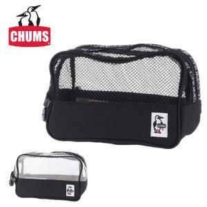 チャムス CHUMS メッシュアップポーチ ケース Mesh Up Pouch ch60-3183 ネコポス可 メンズ レディース Newbag Wakamatsu
