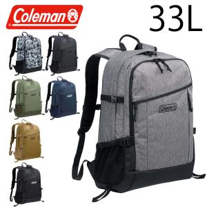 コールマン Coleman リュックサック デイパック ウォーカー33 WALKER 33 リュック...