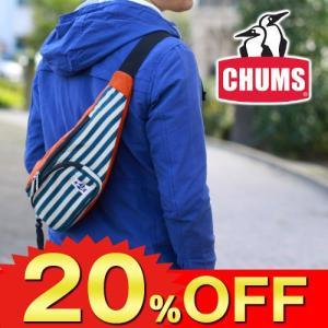 数量限定 20%OFFセールチャムス CHUMS ウエストバッグ スウェットナイロン Fanny Pack Sweat Nylon CH60-0685 ss201306|newbag-w