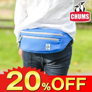 20%OFFセール 数量限定 チャムス CHUMS ウエストバッグ スウェット Spur Fanny Pack Sweat II CH60-0626 ss201306