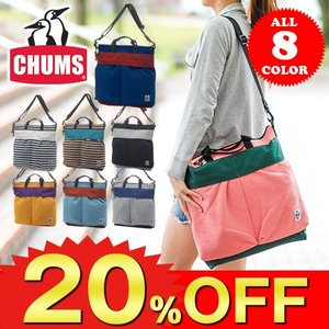 20%OFF セール 数量限定 チャムス CHUMS 2wayトートバッグ スウェットナイロン Outerlands Bag Sweat Nylon CH60-0910 ss201306|newbag-w