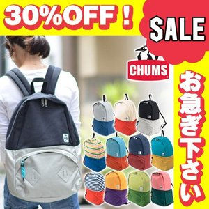 30%OFFセール 数量限定 チャムス CHUMS リュックサック スウェットナイロン Mariposa Day Pack Sweat Nylon CH60-0912 ss201306|newbag-w
