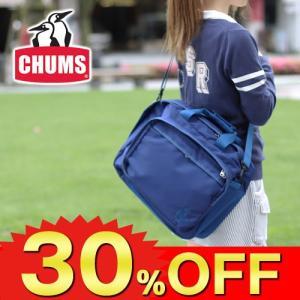 30%OFFセール 数量限定 チャムス CHUMS 3wayブリーフケース リュックサック トラベルコーデュラ 3WAY PACK CH60-0929 ss201306|newbag-w