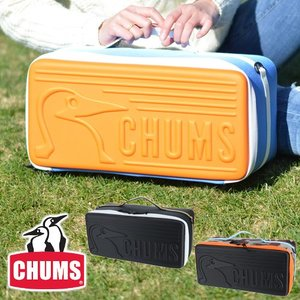 チャムス CHUMS ケース L キャンプ CAMP ACCESSORIES アクセサリー Boody Multi Hard Case L CH62-1087|newbag-w