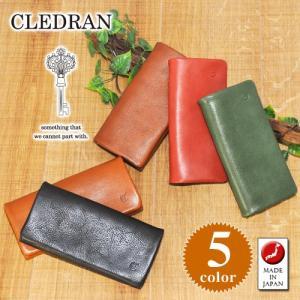 クレドラン CLEDRAN 長財布 PORTE ポルテ CL1872 レディース ブランド|newbag-w