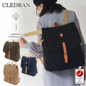 クレドラン CLEDRAN 2wayリュックサック トートバッグ デイパック INNO インノ cl2208|newbag-w