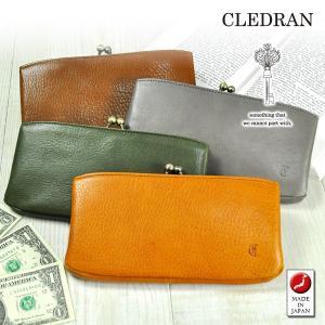 クレドラン CLEDRAN 長財布 ノム レディース cl2305 ブランド|newbag-w