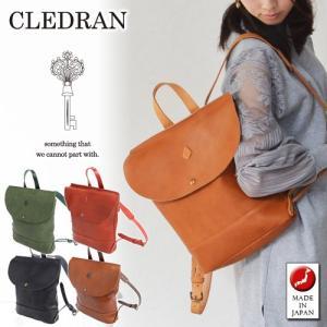 クレドラン CLEDRAN リュックサック デイパック AMO アモ cl2323|newbag-w