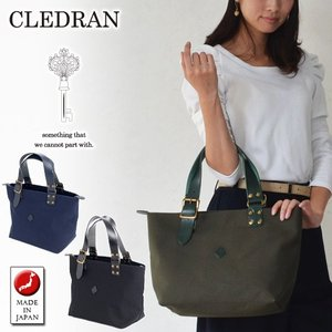 クレドラン CLEDRAN トートバッグ M RESSE レッセ cl2369|newbag-w