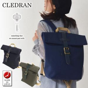 クレドラン CLEDRAN リュックサック デイパック RESSE レッセ cl2371 防水|newbag-w