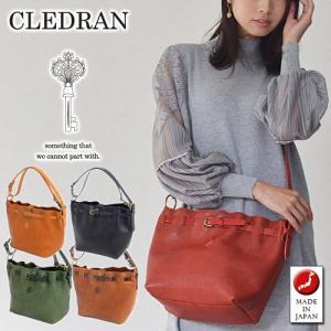 クレドラン CLEDRAN 2wayトートバッグ ショルダーバッグ AMO アモ cl2391|newbag-w