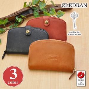 クレドラン CLEDRAN 二つ折り財布 MIEL ミエル cl2406 レディース ブランド|newbag-w