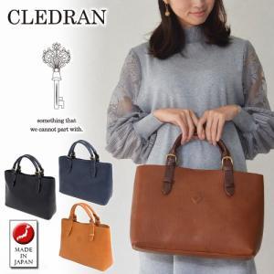 クレドラン CLEDRAN トートバッグ M BLOU ブロウ cl2517|newbag-w