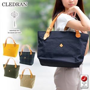 クレドラン CLEDRAN トートバッグ ワイドトート INNO インノ Wide Toto レディース cl2592|newbag-w