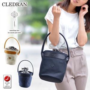 クレドラン CLEDRAN トートバッグ トールトート FLEUVE フルーヴ TALL TOTE レディース cl2614|newbag-w