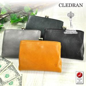 クレドラン CLEDRAN 二つ折財布 折り財布 NOM ノム PURSE WALLET パースウォレット レディース cl2620 ブランド|newbag-w
