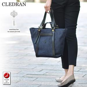 クレドラン CLEDRAN トートバッグ CLE クレ DETACHABLE 2WAY TOTE デタチャブル2ウェイトート レディース cl2628|newbag-w