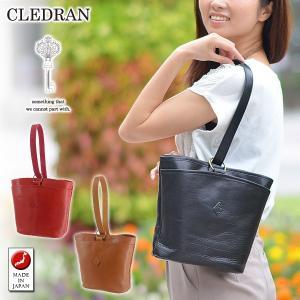 クレドラン CLEDRAN ワンショルダーバッグ ストラップショルダー ESCA エスカ Strap Shoulder レディース cl2647|newbag-w